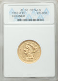 Liberty Half Eagles, 1842-O $5 -- Cleaned -- ANACS. AU50 Details. Variety 1....
