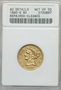 1860-S $5 -- Cleaned, Repaired -- ANACS. AU Details, Net VF30. CDN: $2,150 Whsle. Bid for problem-free NGC/PCGS VF30. Mi...