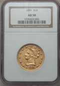 Liberty Eagles, 1851 $10 AU58 NGC....