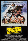 """Movie Posters:Science Fiction, The Empire Strikes Back (20th Century Fox, 1980). Finnish Poster(16"""" X 23.5""""). Science Fiction.. ..."""