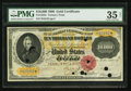 Large Size:Gold Certificates, Fr. 1225c $10,000 1900 Gold Certificate PMG Choice Very Fine 35 Net.. ...
