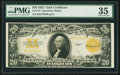Large Size:Gold Certificates, Fr. 1187 $20 1922 Gold Certificate. PMG Choice Very Fine 35.. ...