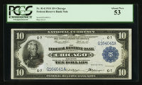 Fr. 814 $10 1918 Federal Reserve Bank Note PCGS About New 53