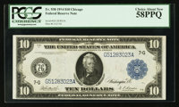 Fr. 930 $10 1914 Federal Reserve Note PCGS Choice About New 58PPQ
