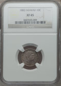 Coins of Hawaii: , 1883 10C Hawaii Ten Cents XF45 NGC. NGC Census: (39/231). PCGSPopulation (82/316). Mintage: 250,000. ...