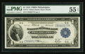 Fr. 717 $1 1918 Federal Reserve Bank Note PMG About Uncirculated 55 EPQ