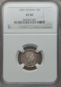 Coins of Hawaii: , 1883 10C Hawaii Ten Cents XF40 NGC. NGC Census: (39/270). PCGSPopulation (77/398). Mintage: 250,000. ...