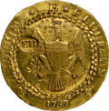 Colonials, 1787 DBLN Brasher Doubloon, EB on Wing, W-5840, MS63 NGC. CAC....