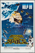 """Movie Posters:Science Fiction, Message from Space & Other Lot (United Artists, 1978). One Sheets (2) (27"""" X 41"""") Regular & 3-D Style. Science Fiction.. ... (Total: 2 Items)"""