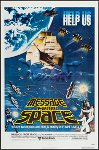 "Message from Space & Other Lot (United Artists, 1978). One Sheets (2) (27"" X 41"") Regular & 3-..."