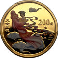 China:People's Republic of China, China: People's Republic gold Proof 200 Yuan (1/2 ounce) 2003,...