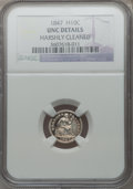 Seated Half Dimes: , 1847 H10C -- Harshly Cleaned -- NGC Details. UNC. NGC Census: (1/132). PCGS Population (0/119). Mintage: 1,274,000. Numisme...