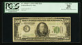 Fr. 2202-C $500 1934A Mule Federal Reserve Note. PCGS Apparent Very Fine 20