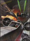 """Movie Posters:Science Fiction, Star Wars (20th Century Fox, 1977). Fan Club Poster (18"""" X 24"""") TieFighter in the Death Star Trench Style. Science Fiction...."""