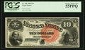 Fr. 106 $10 1880 Legal Tender PCGS Choice About New 55PPQ