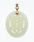 Estate Jewelry:Pendants and Lockets, Nephrite Jade, Gold Pendant . ...