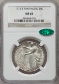 Commemorative Silver: , 1915-S 50C Panama-Pacific MS65 NGC. CAC. NGC Census: (505/308).PCGS Population (506/338). Mintage: 27,134. Numismedia Wsl....