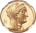 Ancients:Greek, Ancients: PTOLEMAIC EGYPT. Ptolemy VI - VIII (180-116 BC). AV mnaieion (28mm, 27.78 gm, 12h). ...