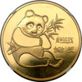 China:People's Republic of China, China: People's Republic gold Panda 1 Ounce 1982,...