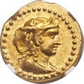 Ancients:Roman Republic, Ancients: L. Cestius and C. Norbanus (43 BC). AV aureus (20mm, 7.96 gm, 12h). ...