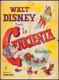 "Movie Posters:Animation, Cinderella (Columbia, 1951). Mexican One Sheet (27"" X 37""). Animation.. ..."