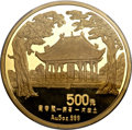 China, China: People's Republic Tomb of Emperor Huang gold Proof 500 Yuan1993,...