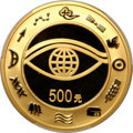 China:People's Republic of China, China: People's Republic gold Proof 500 Yuan (5 Ounces) 2000,...