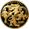 China:People's Republic of China, China: People's Republic gold Proof 2000 Yuan (5 Ounces) 2008,...