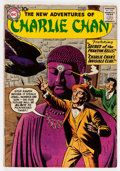 Silver Age (1956-1969):Mystery, The New Adventures of Charlie Chan #1 (DC, 1958) Condition: VG....