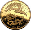 China:People's Republic of China, China: People's Republic Phoenix and Dragon gold Proof 200 Yuan (2 ounce) 1990,...