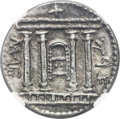 Ancients:Judaea, Ancients: Bar Kokhba Revolt (AD 132 - 135). AR sela (26mm, 14.51gm, 1h). ...