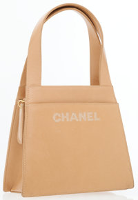Chanel Beige Lambskin Leather Small Day Bag