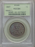 Coins of Hawaii, 1847 1C Hawaii Cent MS63 Brown PCGS. Medcalf 2CC-2....