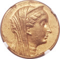 Ancients:Greek, Ancients: PTOLEMAIC EGYPT. Arsinoë II, wife of Ptolemy II (died 270 BC). AV mnaieion (27mm, 27.81 gm, 12h)....