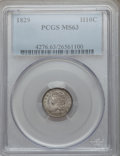 Bust Half Dimes: , 1829 H10C MS63 PCGS. PCGS Population (108/103). NGC Census:(108/186). Mintage: 1,230,000. Numismedia Wsl. Price for proble...