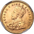India:British India, India: British India. George V gold 15 Rupees 1918-(B),...