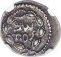 Ancients:Judaea, Ancients: Bar Kokhba Revolt (AD 132 - 135). AR zuz (19mm, 3.06 gm,1h). ...