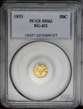 California Fractional Gold: , 1853 50C Liberty Round 50 Cents, BG-421, R.4, MS62 PCGS. Thisstraw-gold piece is boldly impressed. The obverse has several...