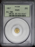 California Fractional Gold: , 1867 25C Liberty Octagonal 25 Cents, BG-709, R.4, MS65 PCGS. Thisattractive older holder apricot-gold Gem is crisply impre...