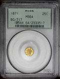 California Fractional Gold: , 1871 25C Liberty Octagonal 25 Cents, BG-717, R.3, MS64 PCGS. Aflashy yellow-gold near-Gem with concentric lathe lines thro...