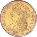 Early Half Eagles, 1810 $5 Small Date, Small 5 -- Obverse Repaired -- NGC Details. AU. BD-2, R.6....