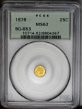 California Fractional Gold: , 1876 25C Indian Round 25 Cents, BG-853, Low R.5, MS62 PCGS. Thiskhaki-gold fractional gold piece probably deserves a highe...