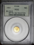 California Fractional Gold: , 1864 50C Liberty Octagonal 50 Cents, BG-918, R.4, MS62 PCGS. Aflashy and well struck prooflike piece with distributed fain...