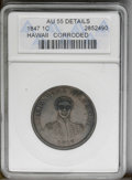 Coins of Hawaii: , 1847 1C Hawaii Cent--Corroded--ANACS. AU55 Details. Crosslet 4, 15berries. M. 2CC-2. This predominantly chocolate-brown pi...