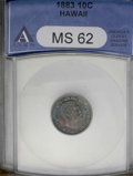 Coins of Hawaii: , 1883 10C Hawaii Ten Cents MS62 ANACS. Variegated cobalt-blue andlavender toning bathes each side of this Hawaiian dime, an...