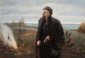 Fine Art - Painting, Russian:Modern (1900-1949), RUSSIAN SCHOOL (20th Century). Lenin in Field. Oil oncanvas. 37 x 53 inches (94.0 x 134.6 cm). ...