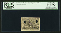50¢ Second Issue Experimental Fiber Paper Face PCGS Very Choice New 64PPQ