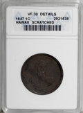 Coins of Hawaii: , 1847 1C Hawaii Cent--Scratched--ANACS. VF30 Details. NGC Census:(1/124). PCGS Population (0/275). Mintage: 100,000. (#109...