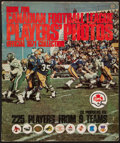 Football Cards:Sets, 1971 Sargeant CFL Complete Set (225) In Album With Theismann RC....