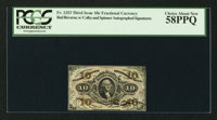Fr. 1253 10¢ Third Issue PCGS Choice About New 58PPQ